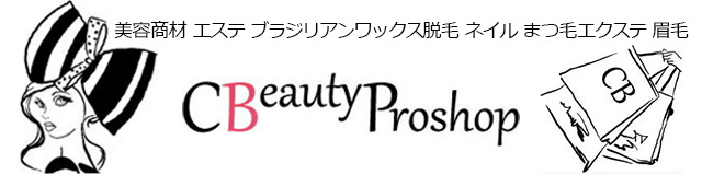 C-BeautyProshop