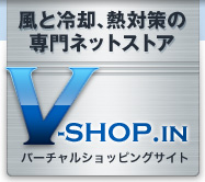  V-shop.in 