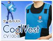  CoolVest