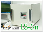 A4 ?  LS-5N 4.5