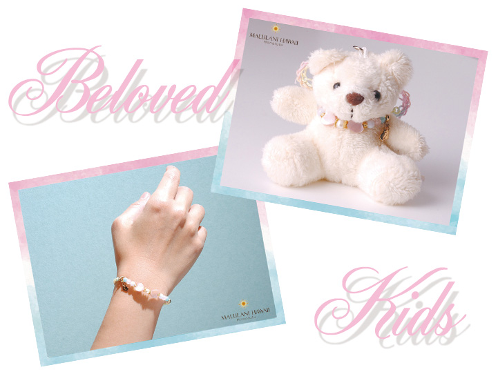 ALOHA BEAR-Beloved-girl