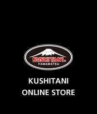 バイク用品|クシタニオンラインストア KUSHITANI ONLINE STORE