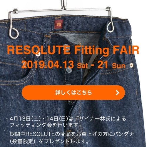 RESOLUTE FAIR