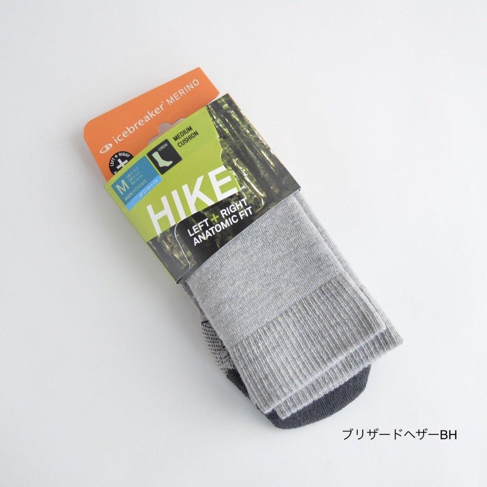 ハイク+ ミディアム クルーIS52001