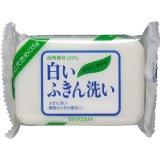 白いふきん洗い 135g