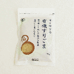 オーサワの有機すりごま(白) 70g