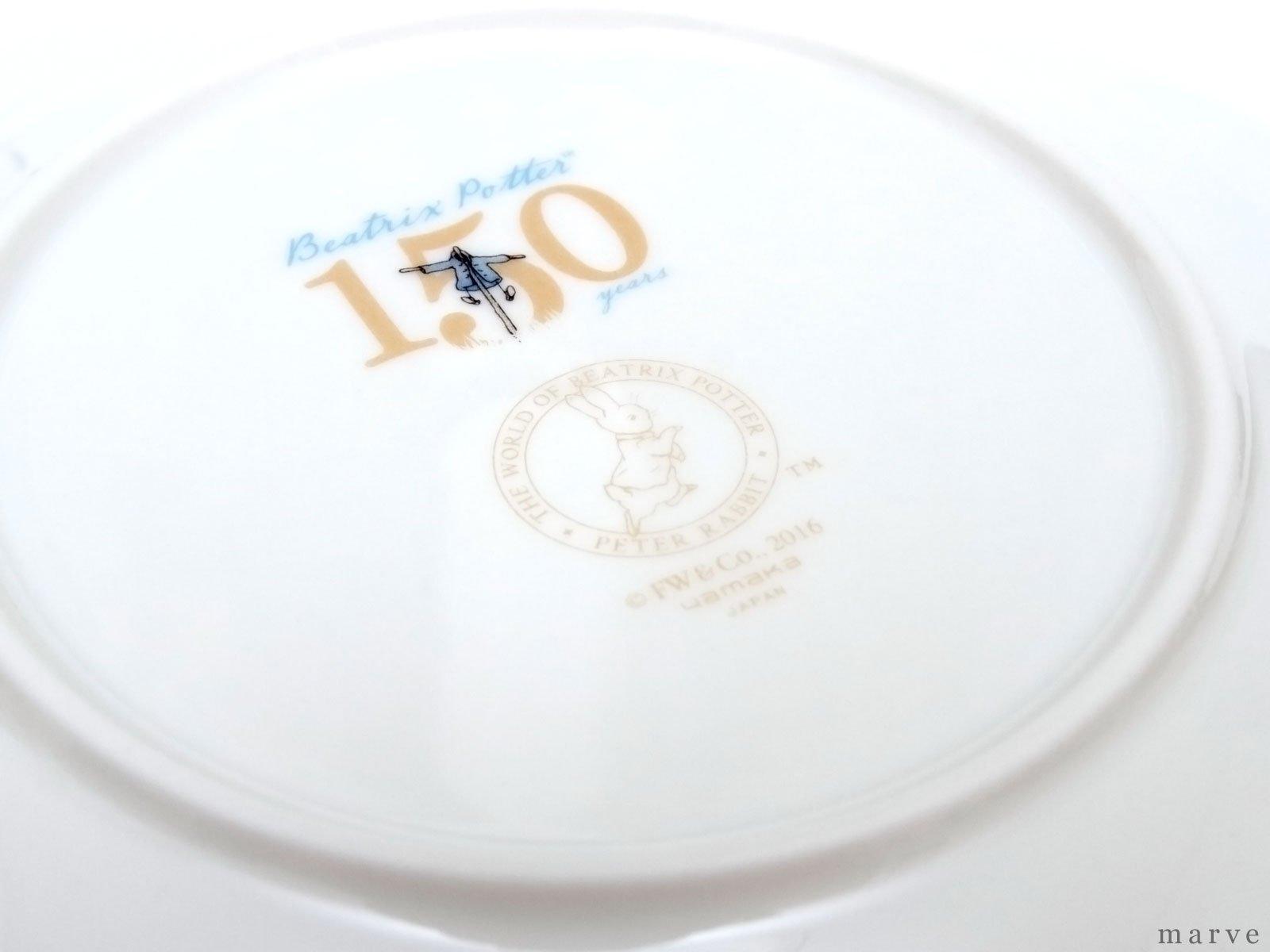 ピーターラビット 150周年プレート