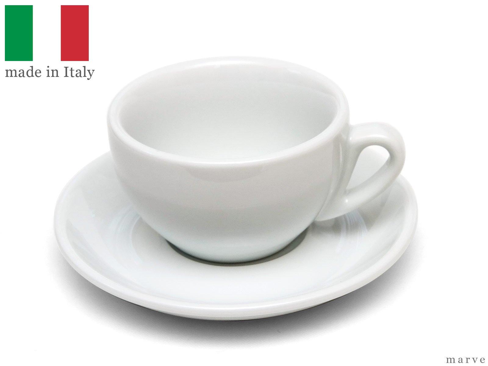カフェラテカップ parerumo(パレルモ)