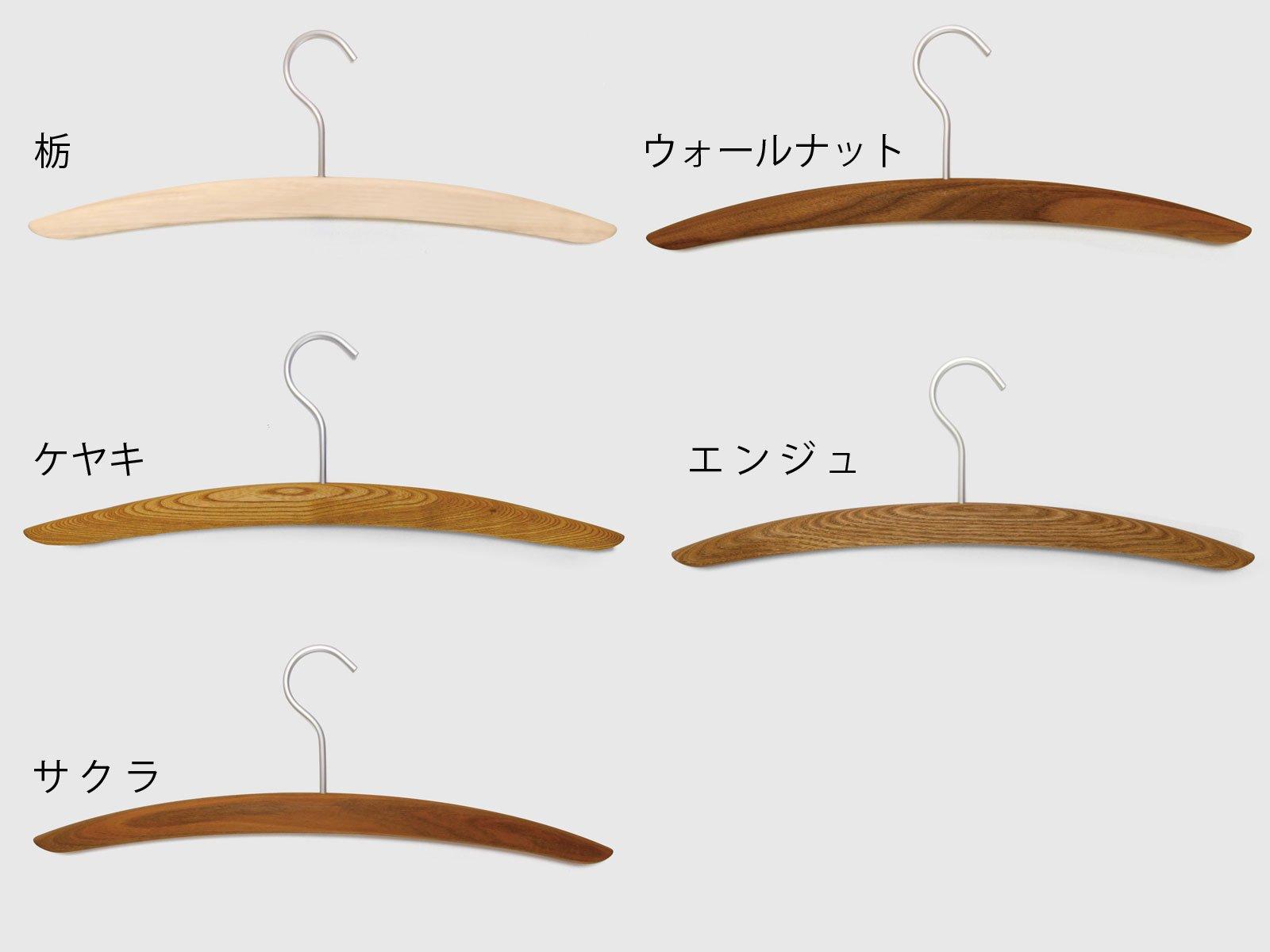 kiki木製ハンガー 小泉誠デザイン