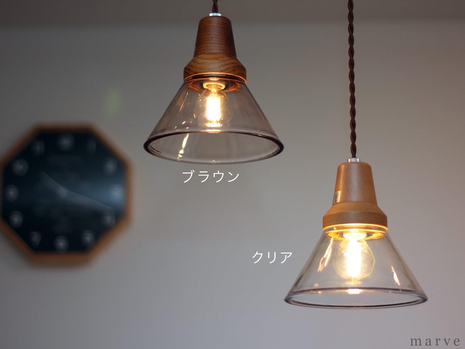 インターフォルム ペンダントライト BERKA(ベルカ)電球レス