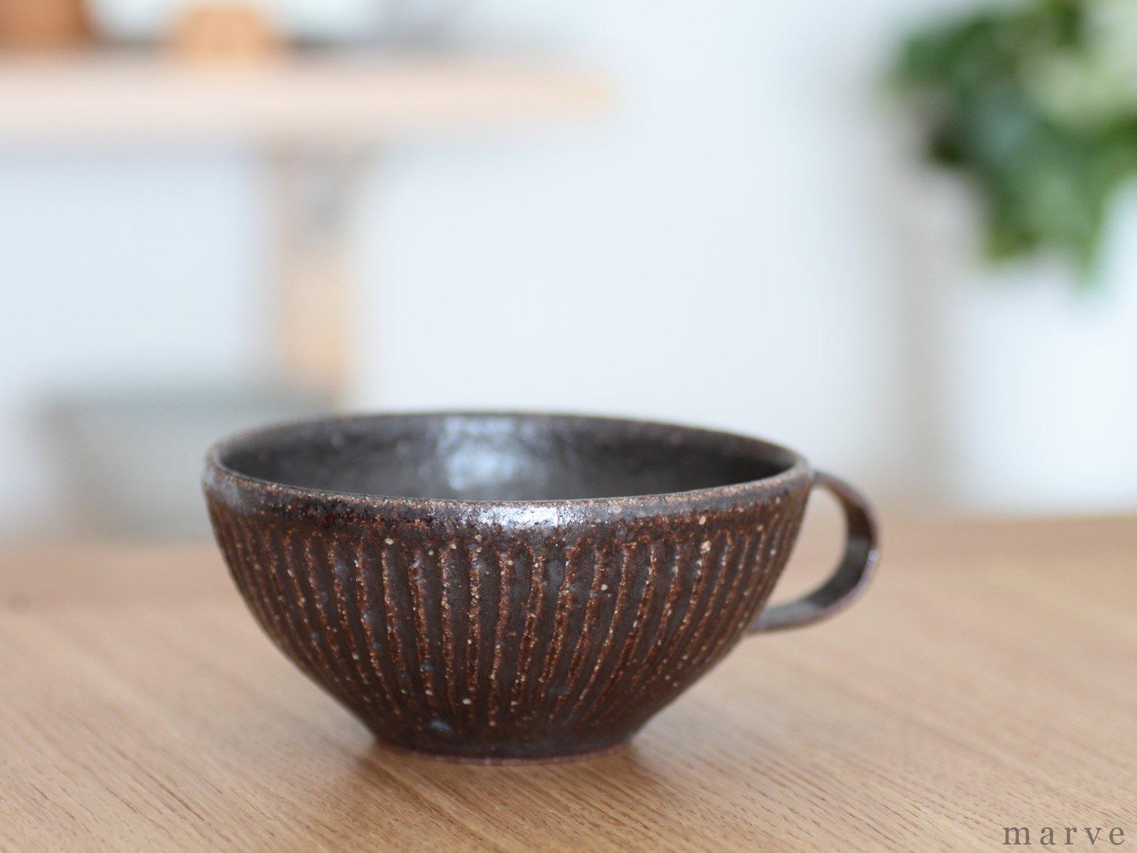 伊藤豊 鎬(シノギ) スープカップ 黒