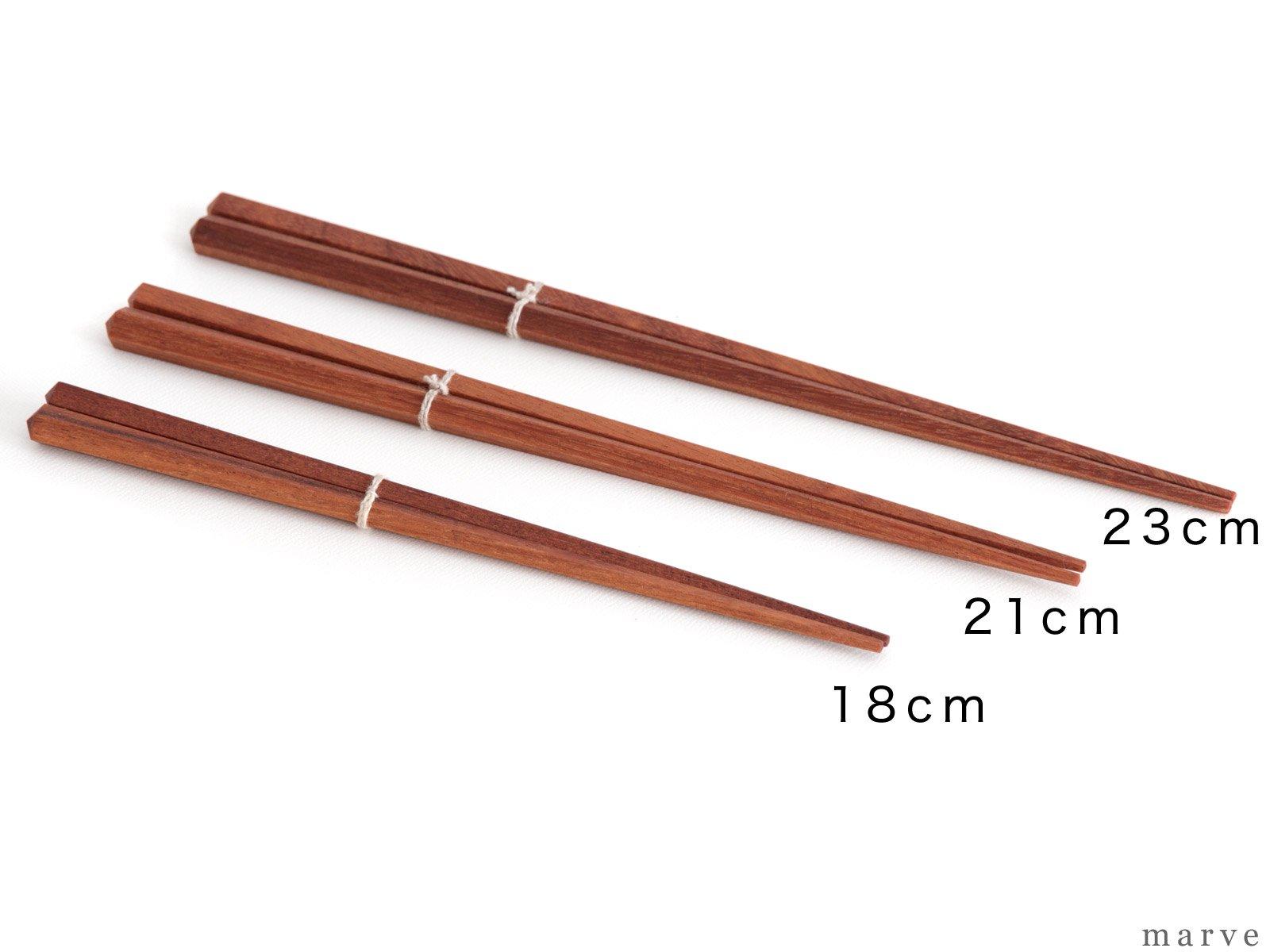 五角箸 花梨(かりん) 21cm