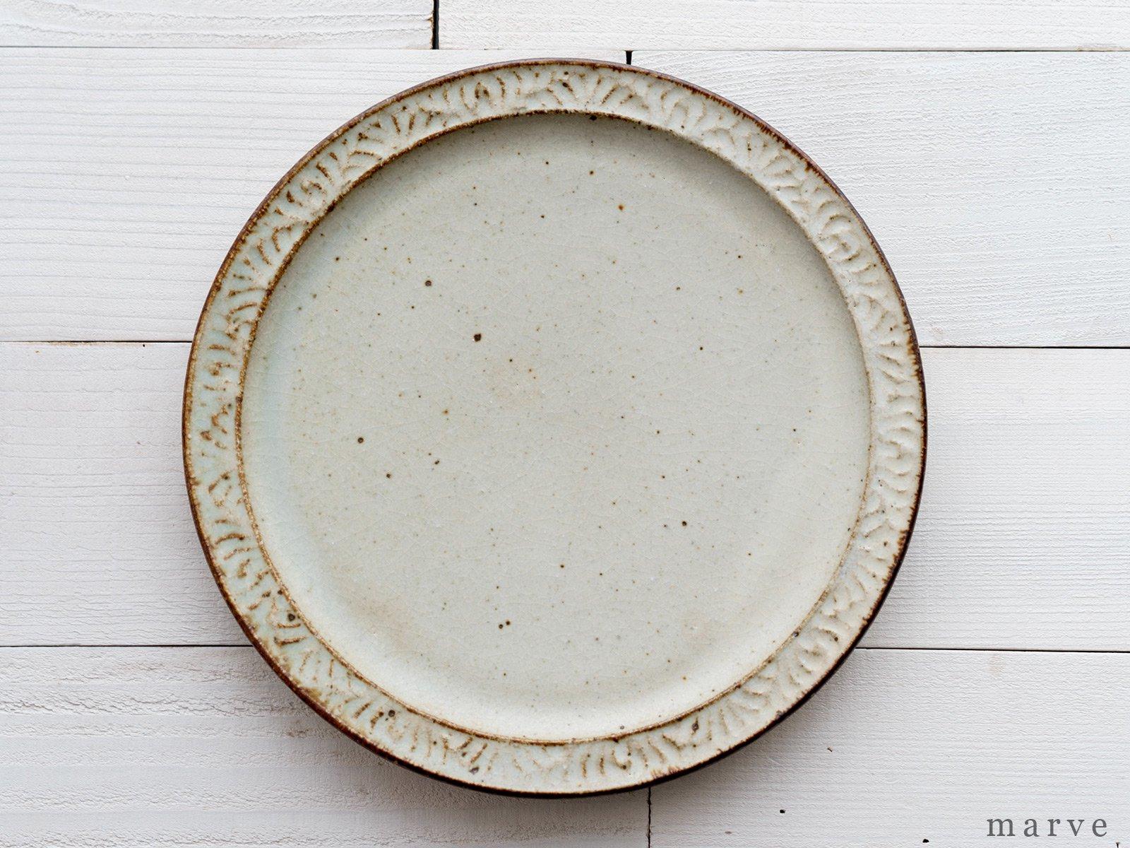 伊藤豊 波紋 7.5寸皿