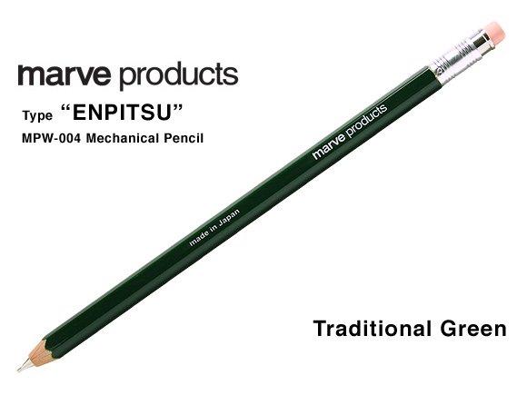 鉛筆型シャーペン ENPITSU Mechanical Pencil トラディショナルグリーン