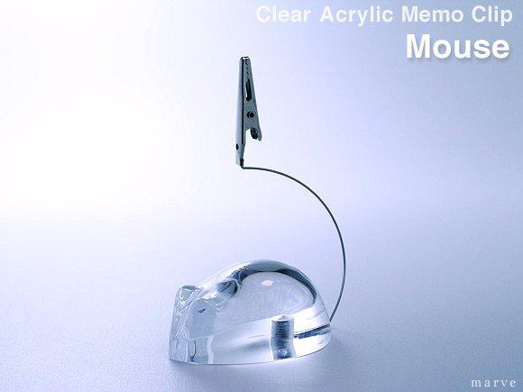 クリア アクリル メモクリップ マウス