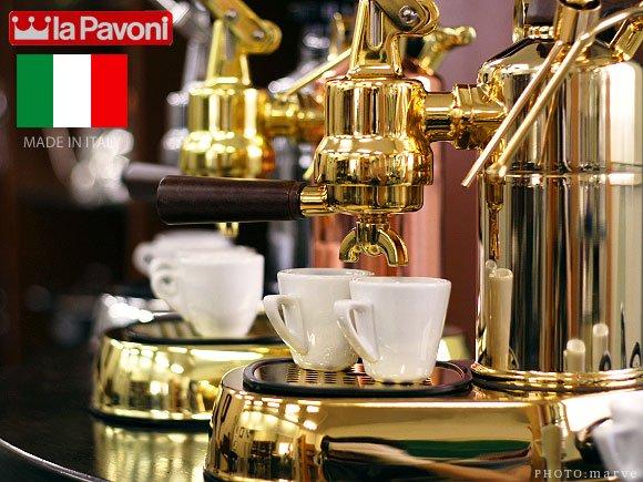 """la Pavoni パボーニ""""PROFESSIONAL""""PDH 【GOLD】ゴールドボディ エスプレッソマシン"""