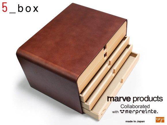 マーヴェプロダクツ konoha 5_box(A4書類ケース 5段)
