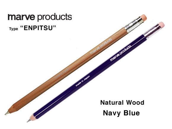 鉛筆型シャーペン 2本セット【送料込み 郵便お届け】(NB+NW)