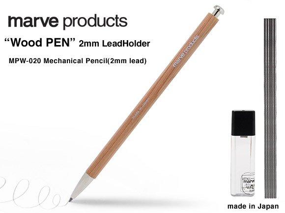 太芯シャープペン Wood PEN 2mm LeadHolder B芯1本+芯削り器+【替芯5本】セット