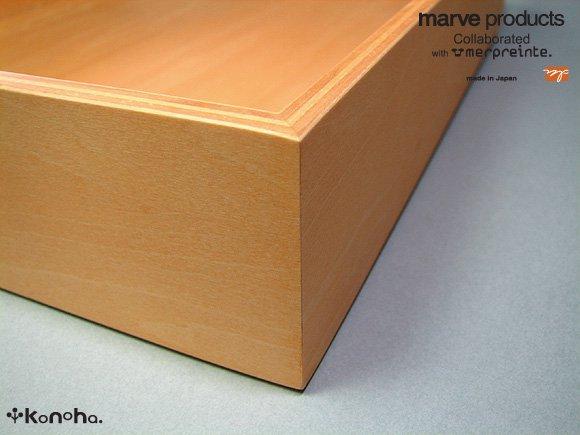 マーヴェプロダクツ Konoha F_tray(スタッキングトレイ)×2set<br>  ウォームナチュラル
