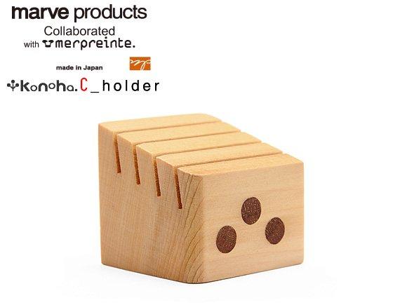 マーヴェプロダクツ C_holder(カードホルダー)
