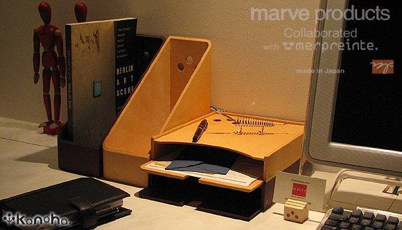 マーヴェプロダクツ konoha D_rack(ファイルボックス)   モカブラウン