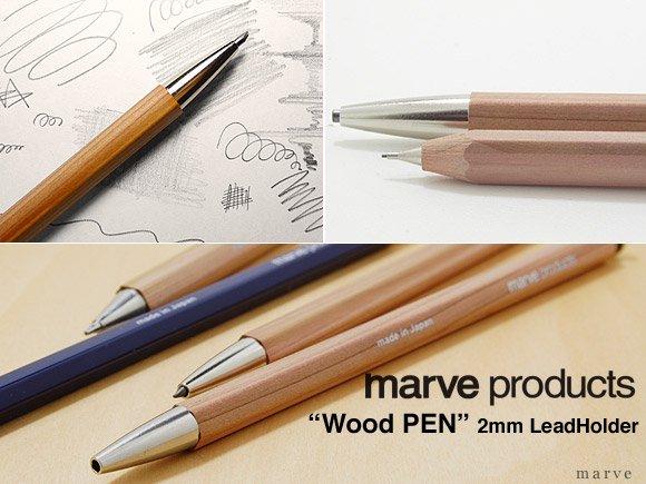 太芯シャープペン Wood PEN 2mm LeadHolder (B芯1本+芯削り器)