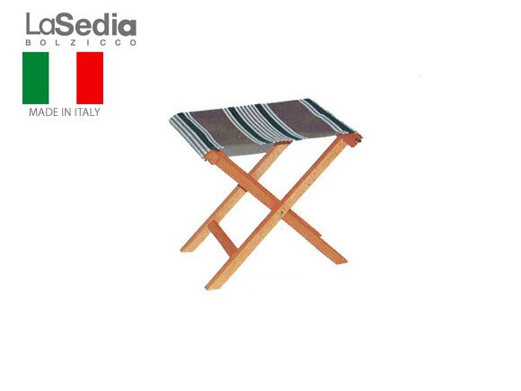 LaSedia(ラ・セディア) Regista+sunbrella リクライニングチェア+オットマン セット