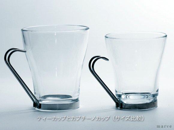 OSLO ティーカップ 325ml