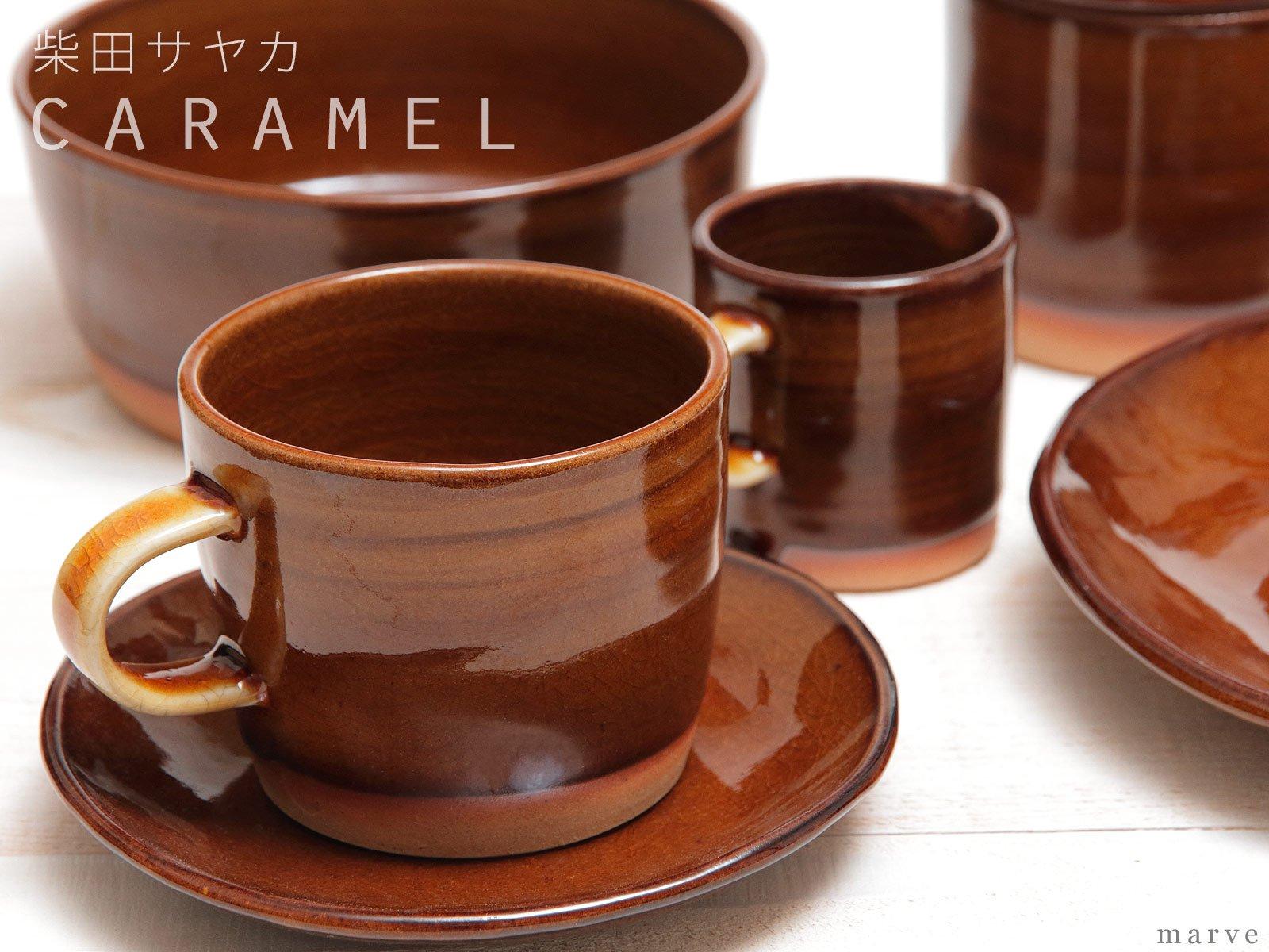 caramel(カラメル)6寸プレート(18cm) 柴田サヤカ