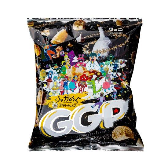 なかなかの濃い味!田子にんにく「ジャガめぐポテトチップス」 GGP