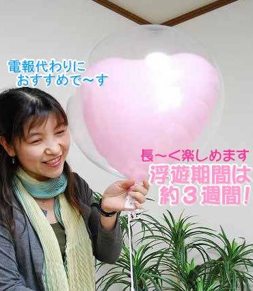 【非戦協力バルーン】クリア(カンパ金1500円含)※送料800円別