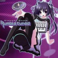 Rumbletuned / Atsushi Ohara