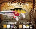 カウントダウン アバシ/ COUNTDOWN ABACHI
