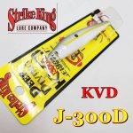 ストライクキング KVD Suspending JERKBAIT J300D