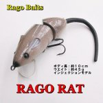 <img class='new_mark_img1' src='//img.shop-pro.jp/img/new/icons20.gif' style='border:none;display:inline;margin:0px;padding:0px;width:auto;' />Rago Baits RAGO RAT/ ラゴラット 4インチ