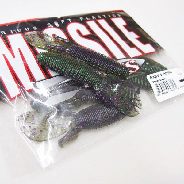 Missile Baits Baby D Bomb / ミサイルベイツ ベビーDボム # Candy Grass