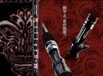 【お取り寄せ】ガンクラフト DEAD SWORD MAGNUM/デッドソードマグナム (KG-00 9-760EXH)
