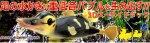サベージギアジャパン 3Dスーサイドダック 15cm / 70g フローティング