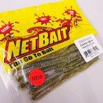 NETBAIT ネットベイト 4.75inch コンツアーワーム #Watermelon Purple