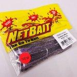 NETBAIT ネットベイト 4.75inch コンツアーワーム #Smoke Purple
