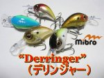 "mibro 2017 Power Tiny Crankbait ""Derringer/デリンジャー"""