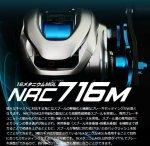 ZPI NRC スプールNRC716M