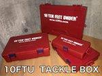 10FTU TACKLE BOX(タックルボックス)Sサイズ