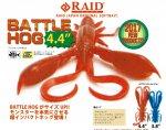 新製品 RAID JAPAN BATTLE HOG (バトルホッグ)4.4