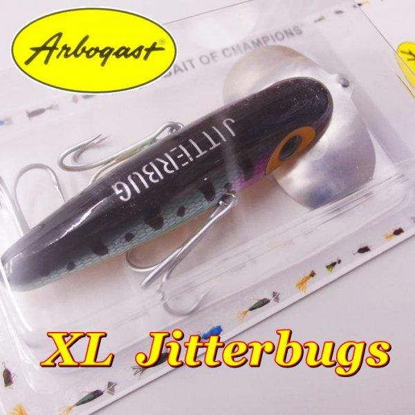 アーボガスト XLジッターバグ G700