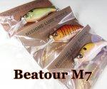 Nishine Lure Works  Beatour M7 / ビーツァM7