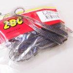 ZBC ズームワーム 6インチ デッドリンガー #035-350 ELECTRIC SHAD