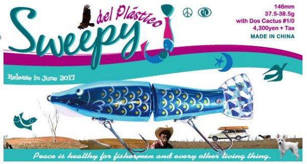 津波ルアーズ Sweepy J del Plastico/スウィーピー・ジェイ・デル・プラスティコ