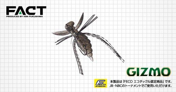 エバーグリーン ファクト GIZMO/ギズモ